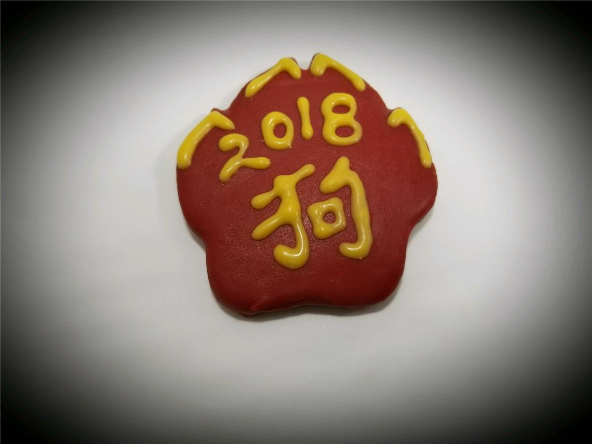 Year of the Dog Paws - Package of 12